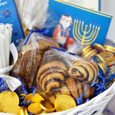 Hanukkah Gift Basket with Cost Plus World Market